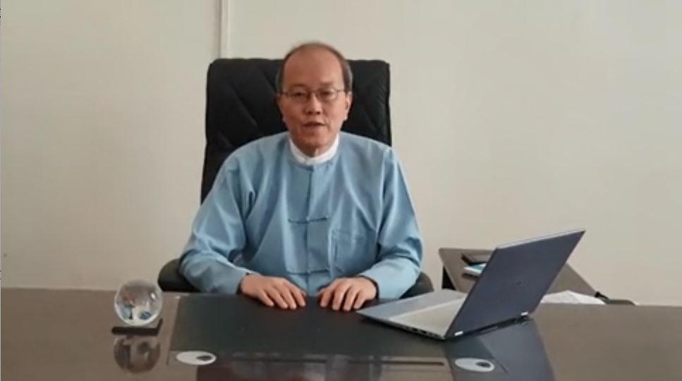 Prof. Dr. Khin Khin Oo