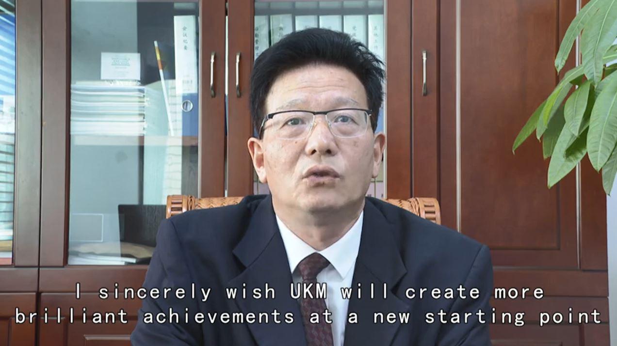 Prof. LIN Zhengyou