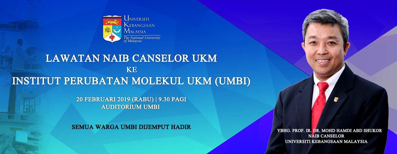 Lawatan VC ke UMBI