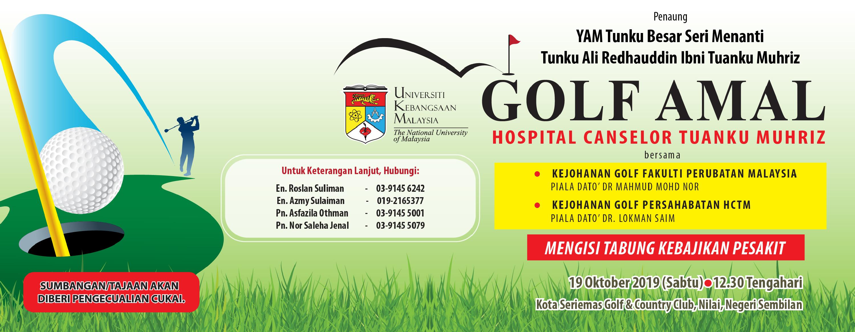 Golf Amal