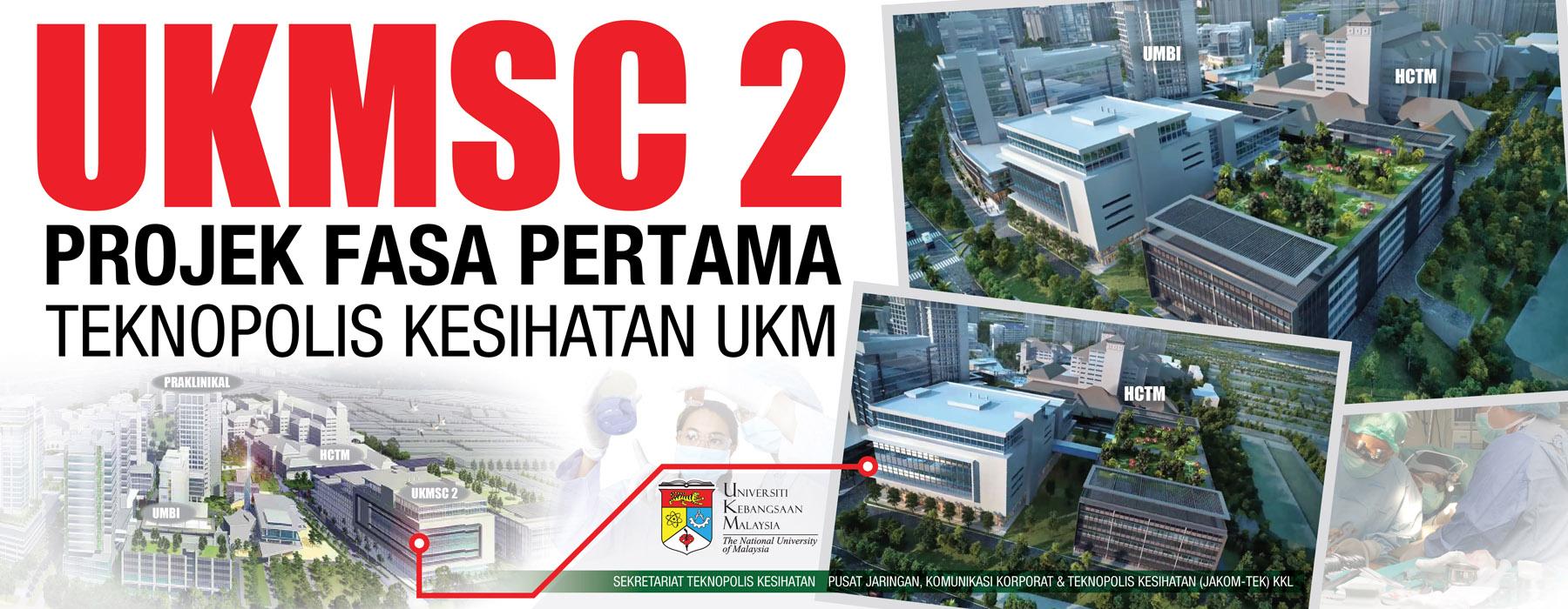 UKMSC2