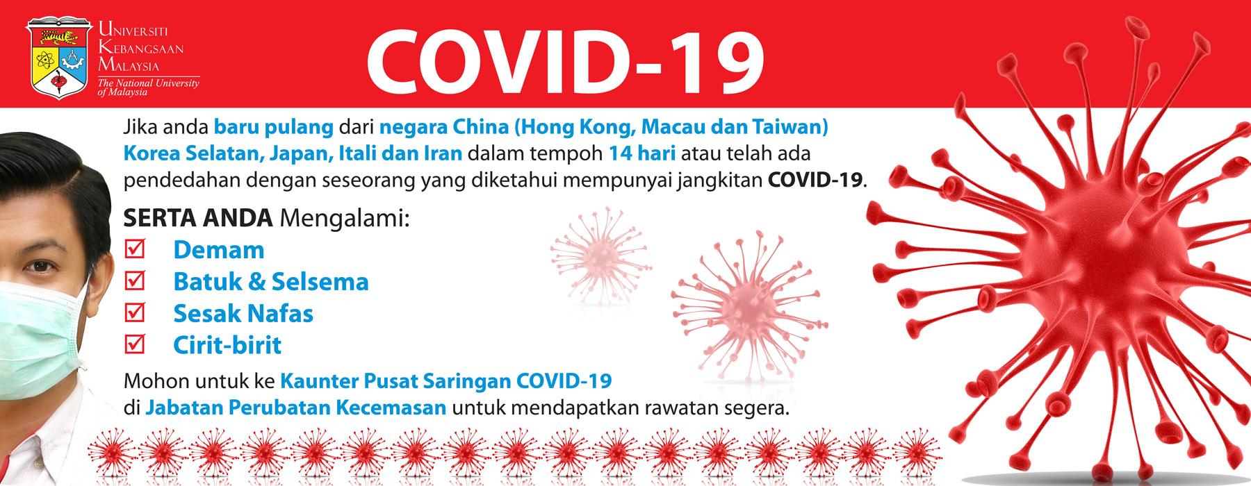 COVID -19