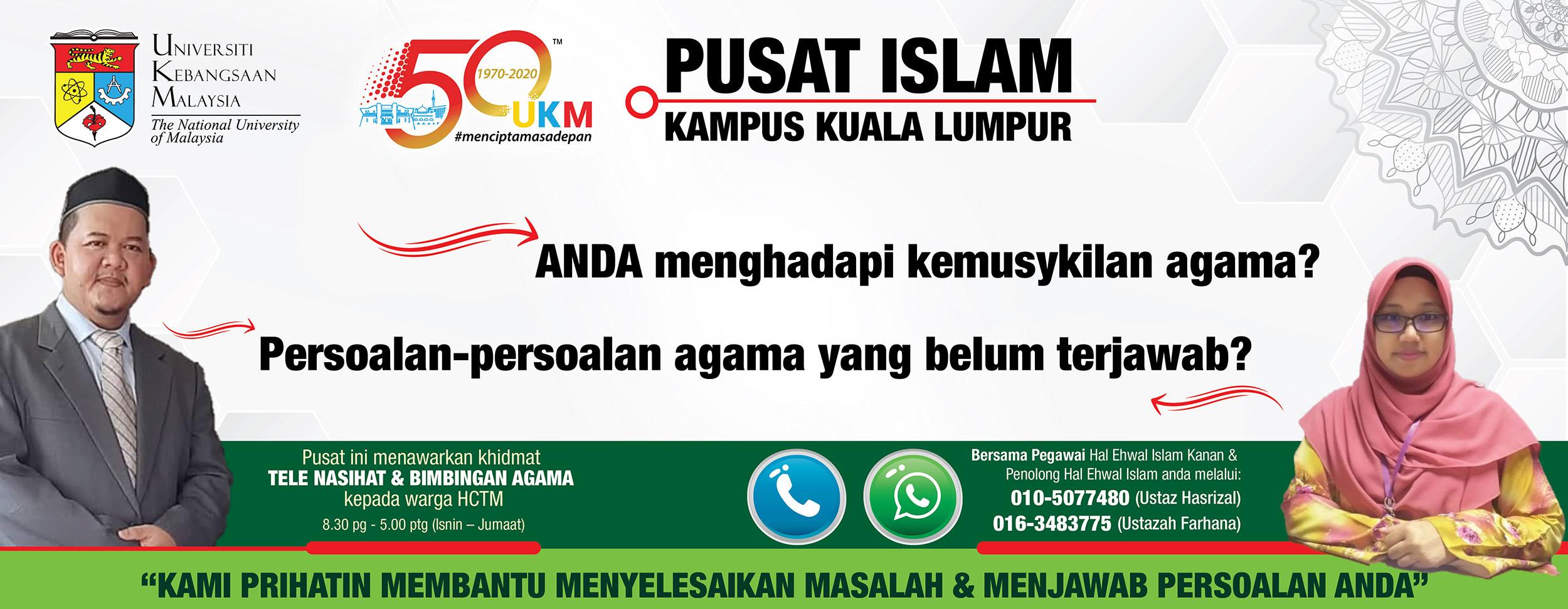 Pusat Islam KKL UKM