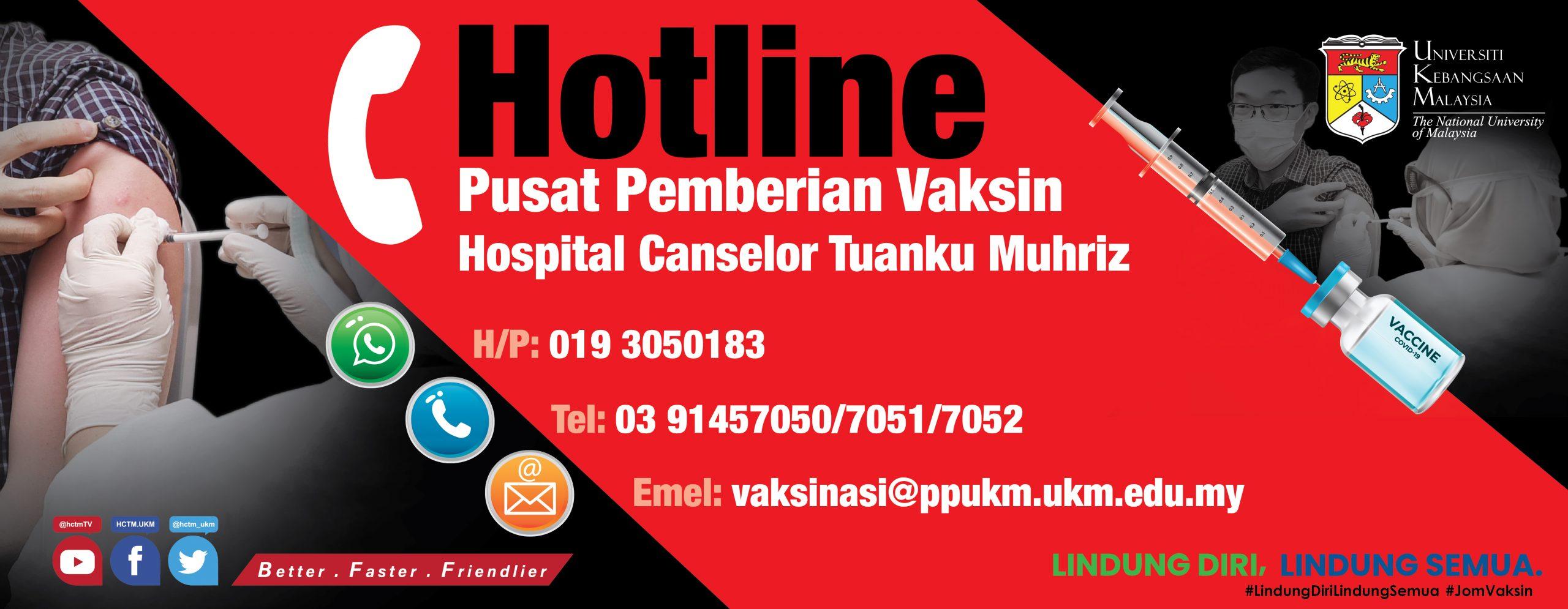 2021 Digital Web KKL HOTLINE PPV HCTM-01-01