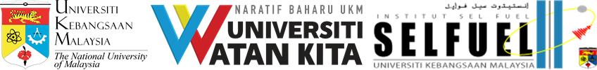 Institut Sel Fuel