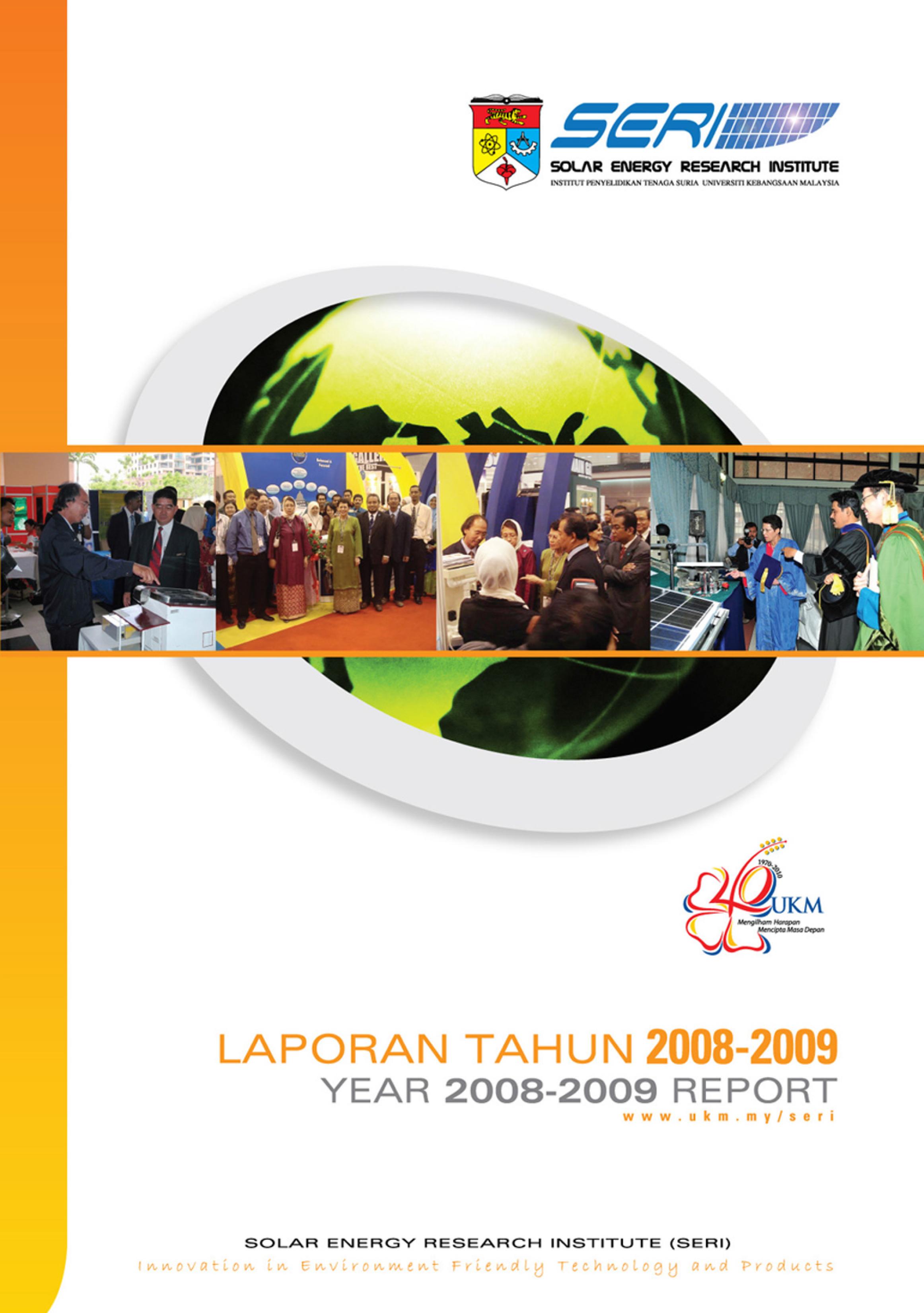 Laporan Tahunan 2008 ~ 2009
