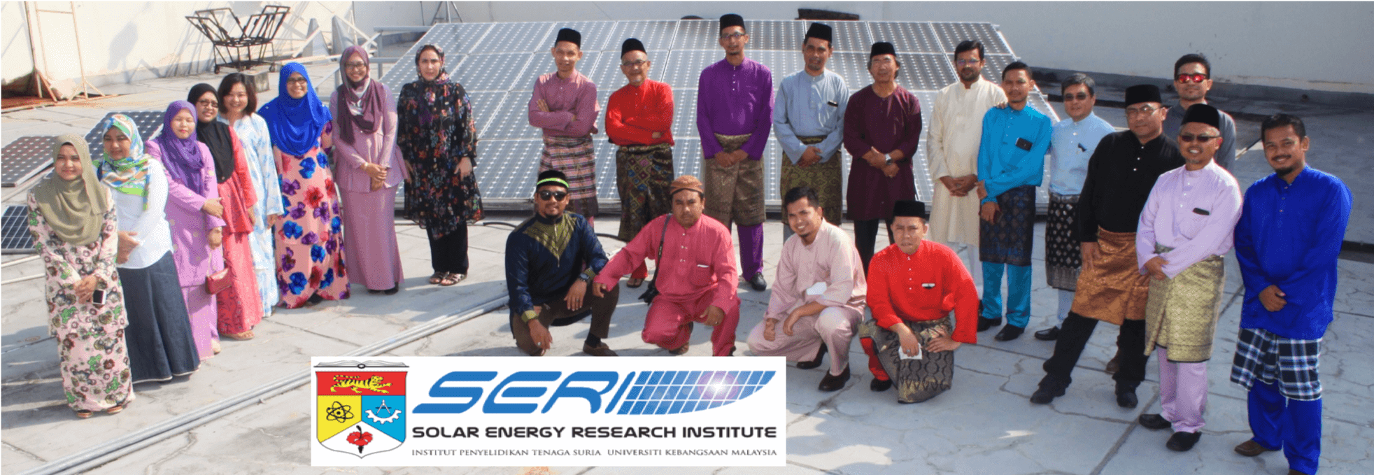 SERI Staff 1