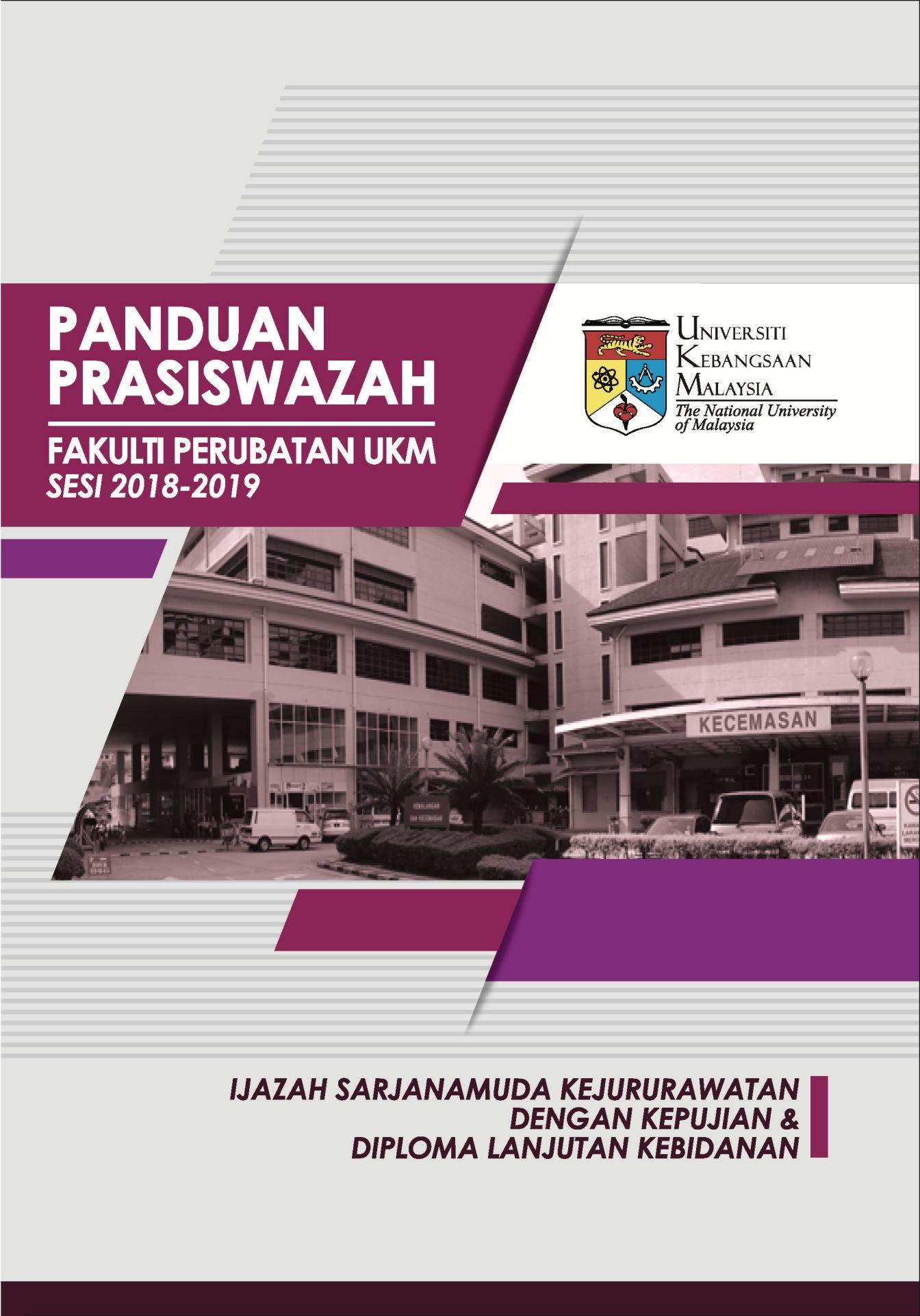 Panduan-Prasiswazah-FPER-UKM-(Nursing&Bidan)-Sesi-2018-2019_Page_001