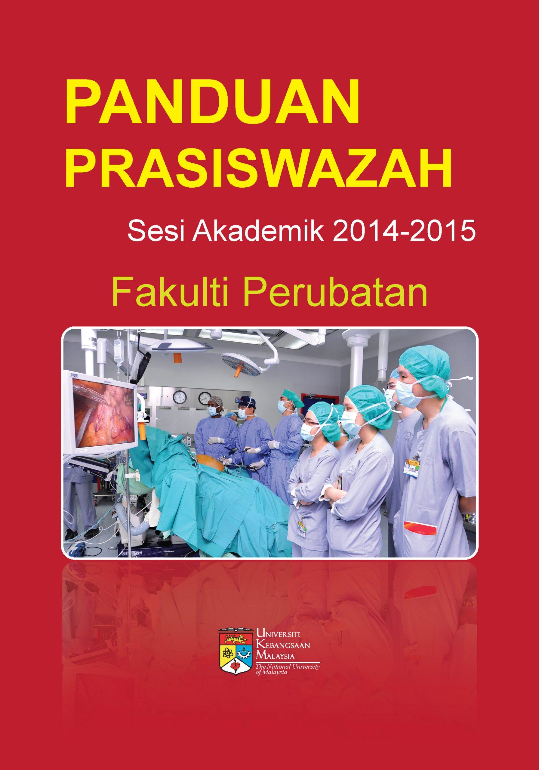Panduan-Prasiswazah-FPER-UKM-Sesi-2014-2015_Page_001