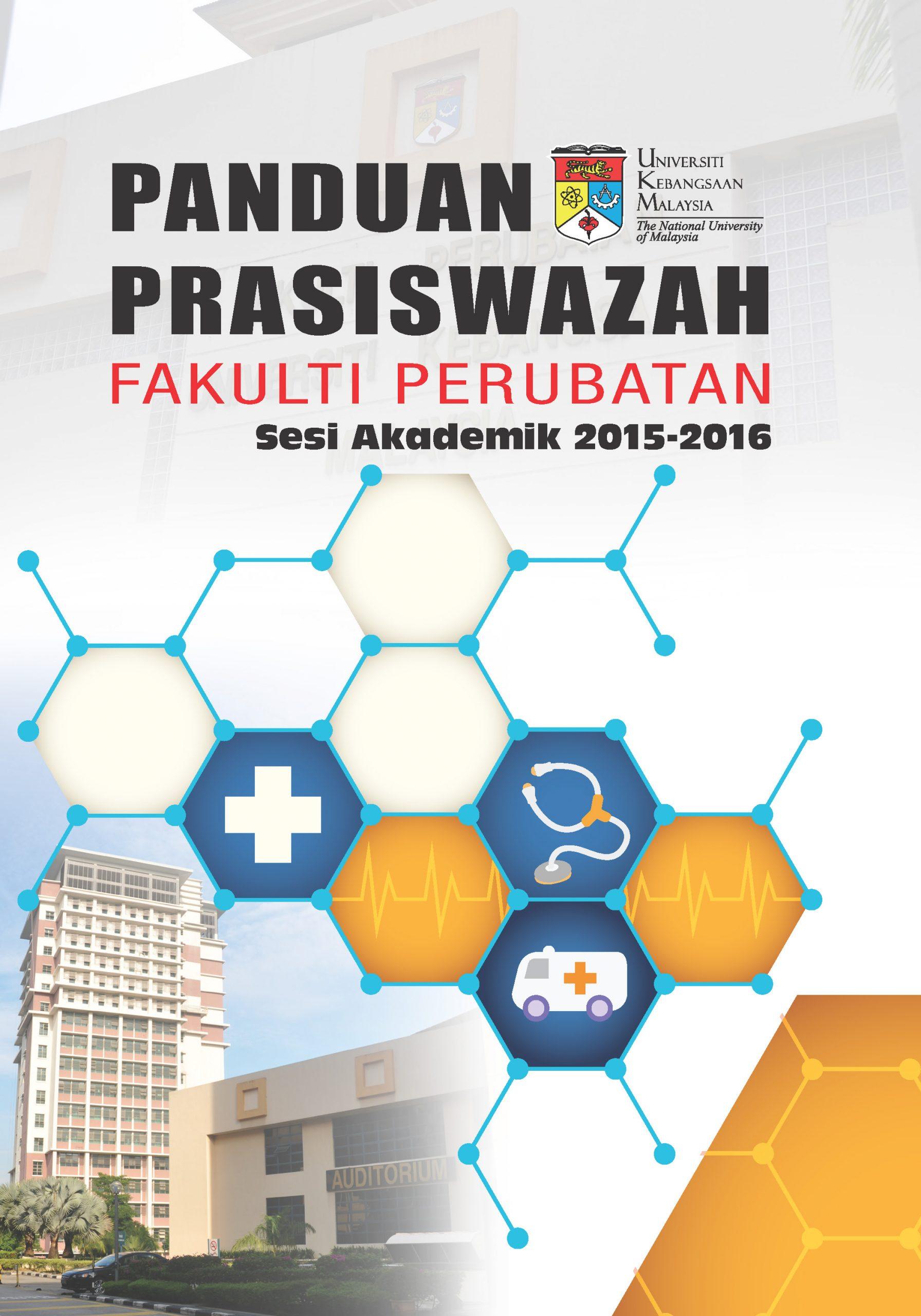 Panduan-Prasiswazah-FPER-UKM-Sesi-2015-2016_Page_001