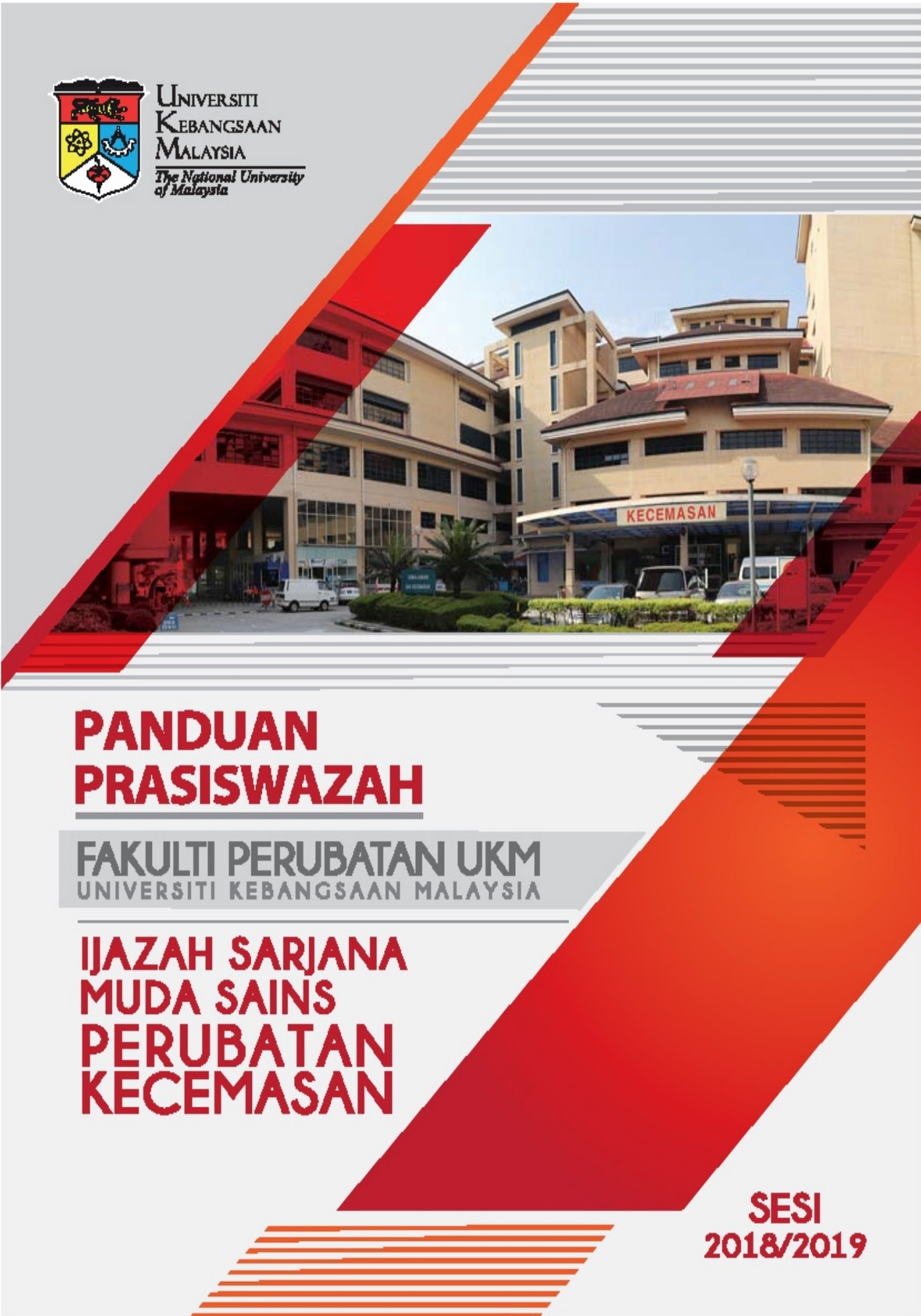 Panduan Prasiswazah - Ijazah Sarjana Muda Sains Perubatan Kecemasan - 2018:2019