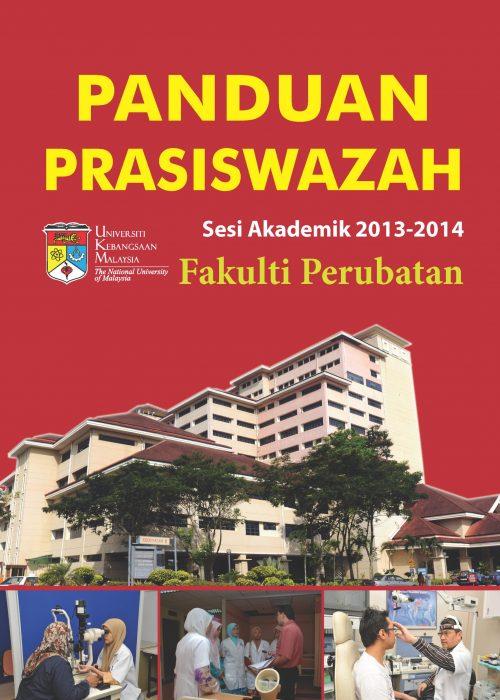Panduan-Prasiswazah-FPUKM-Sesi-2013-2014_Page_001