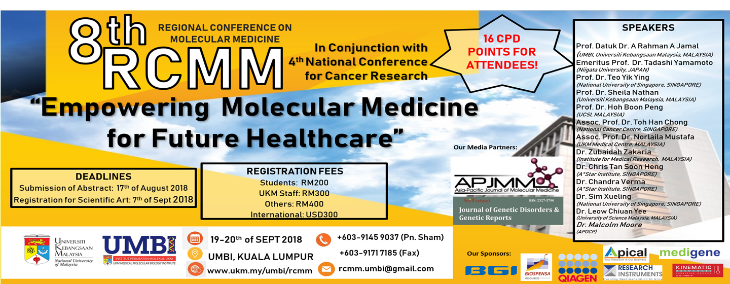 20180711 RCMM in Conjunction with 4th NCCR