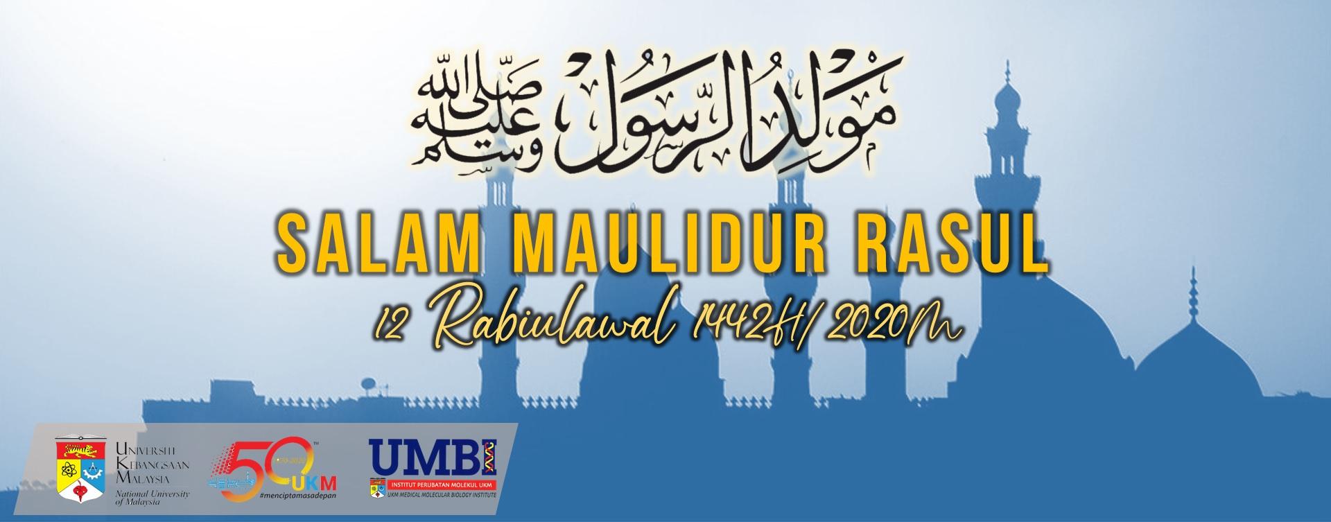 MAULIDUR RASUL 12 RABIULAWAL 1442H/2020M