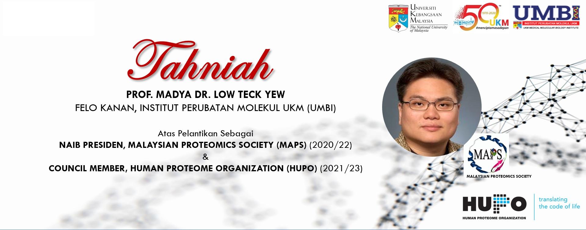 UCAPAN TAHNIAH PROF. MADYA DR. LOW TECK YEW