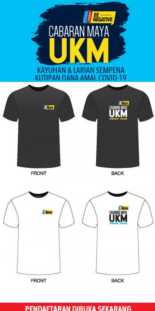 210305_T Shirt