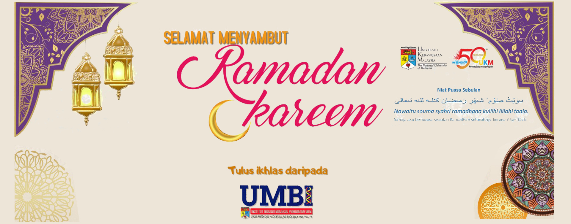 Slider Ramadhan 2021