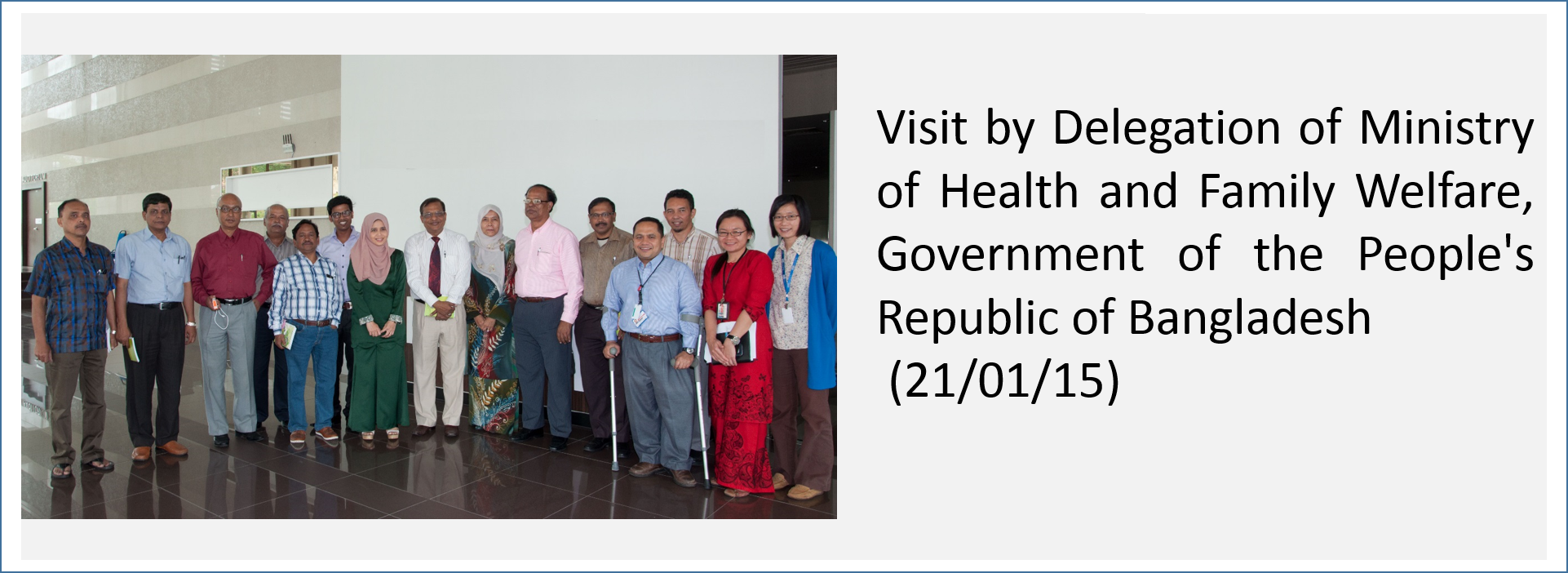 Visit by Delegation of Ministry of Health and Family Welfare,  Government of the People's Republic of Bangladesh