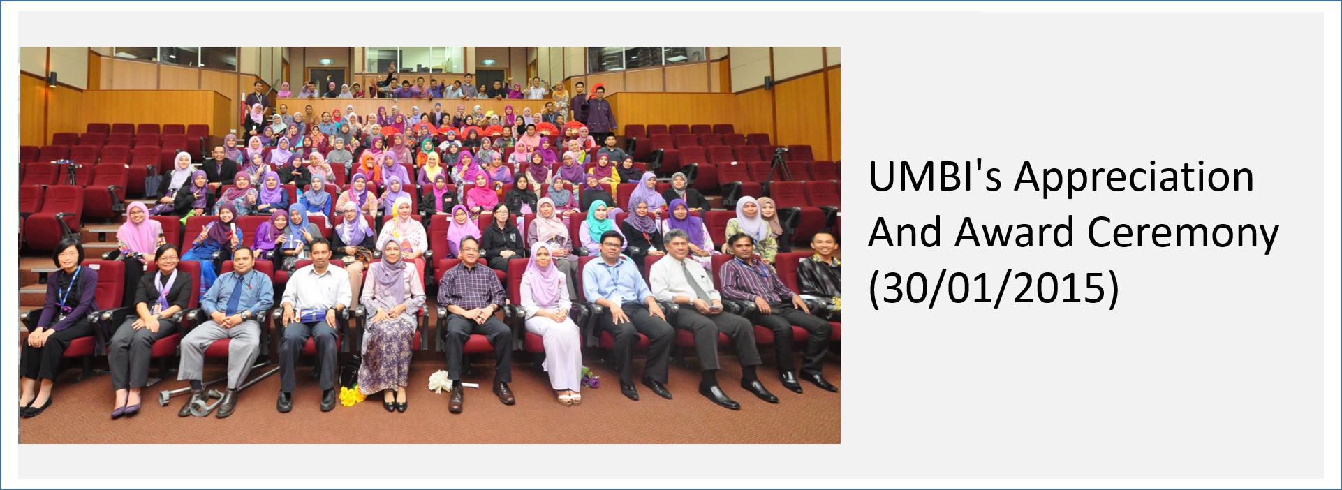 UMBI's Appreciation And Award Ceremony