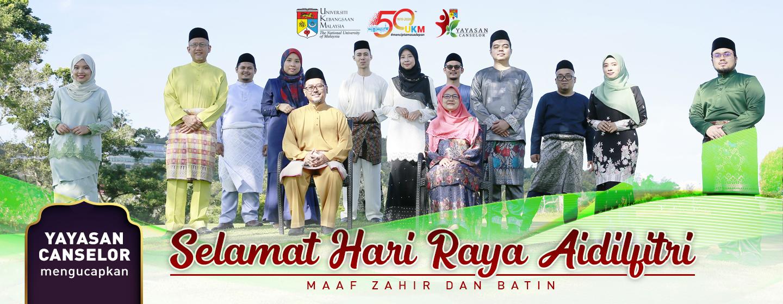 Banner Raya Aidilfitri 2021